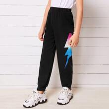 Boys Lightning Print Sweatpants