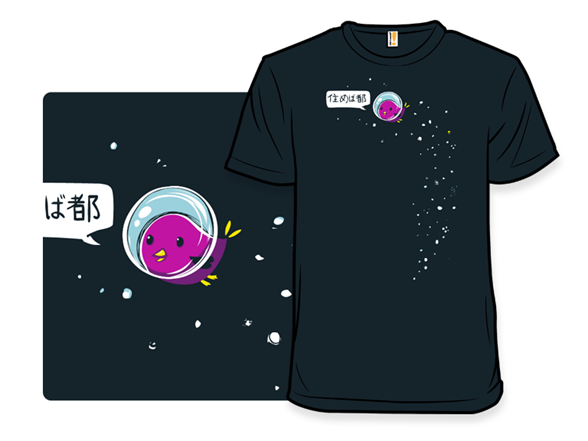Cute-bird-japan-space T Shirt