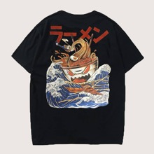 Men Cartoon & Letter Graphic Tee