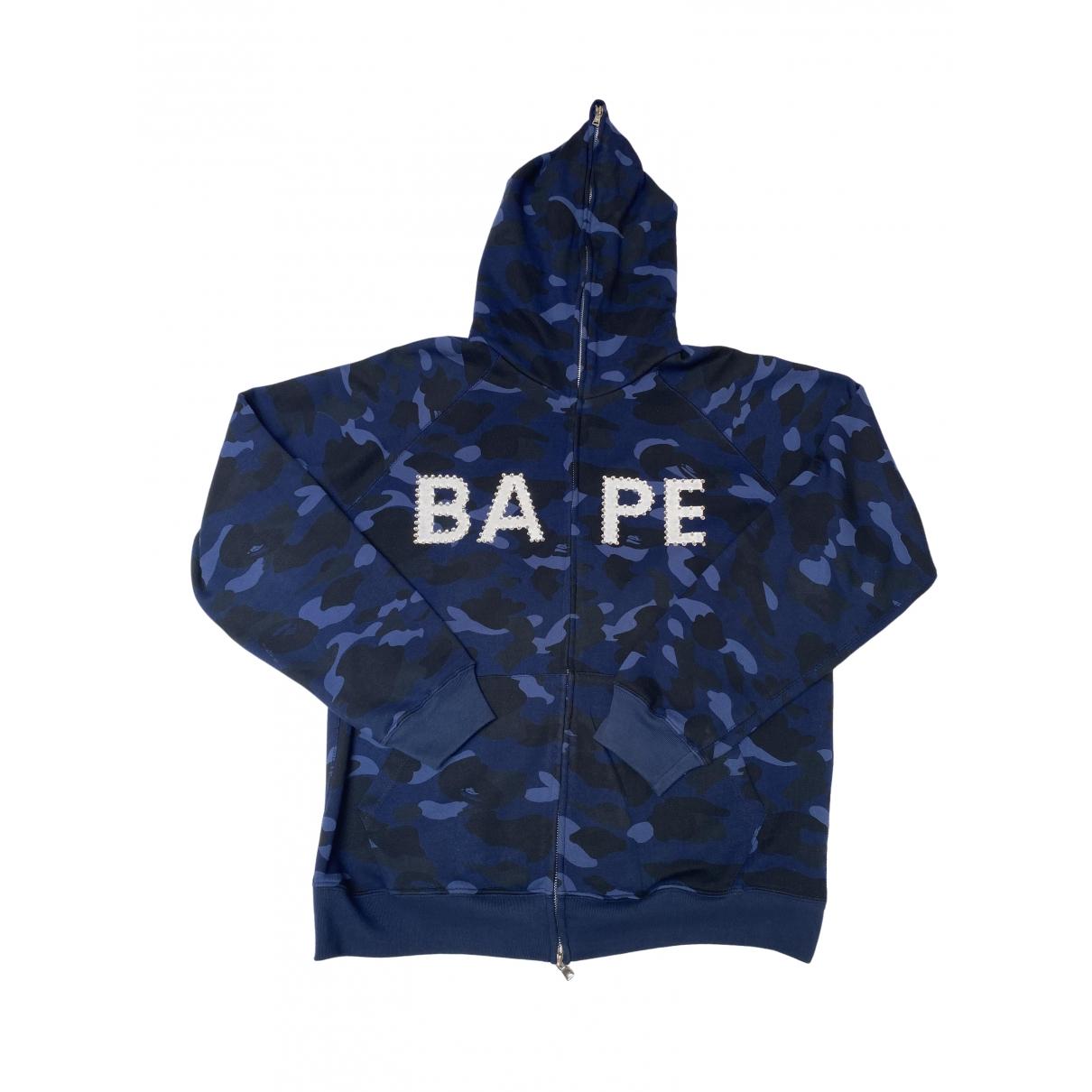 A Bathing Ape \N Jacke in  Blau Baumwolle