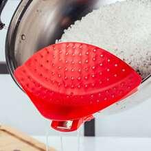 1 Stueck Reiswaschfilter-Schallwand