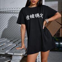 Langes T-Shirt mit chinesischen Schriften Grafik