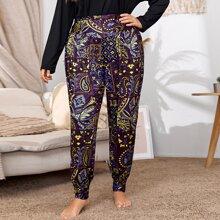 Hose mit breitem Taillenband und Paisley Muster