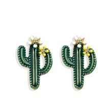 Cactus Shaped Stud Earrings