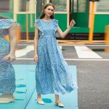 Ditsy Floral Ruffle Hem Maxi Dress