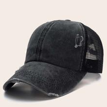 Ripped Hem Baseball Cap