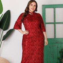 Plus Jacquard Mandarin Neck Slit Hem Dress