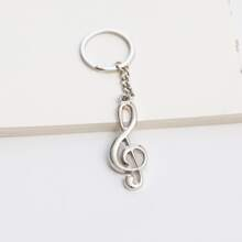 Musical Note Charm Keychain