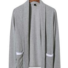 Men Open Front Dual Pocket Coat