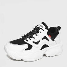 Men Lace-up Front Wide Fit Chunky Sneakers