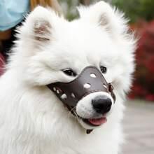 1 Stueck PU Leder Hund Maul