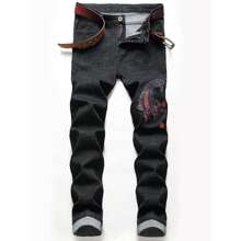 Guys Fish Embroidery Jeans