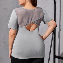 Sports T-Shirt mit Netzeinsatz und Ausschnitt hinten