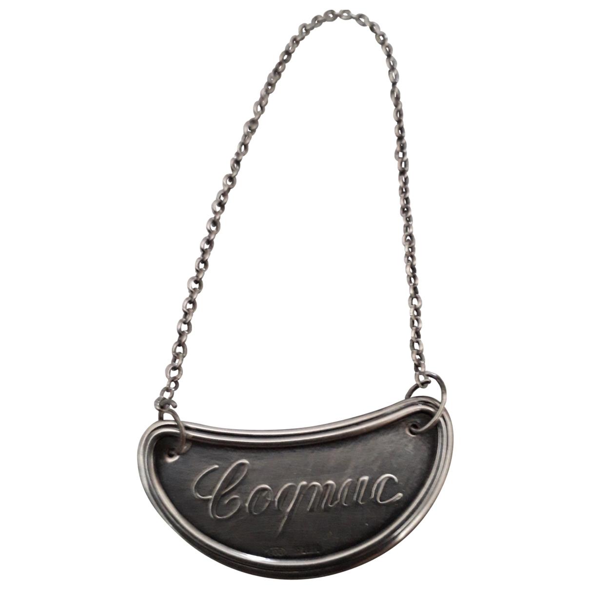 Non Signe / Unsigned \N Accessoires und Dekoration in  Silber Silber