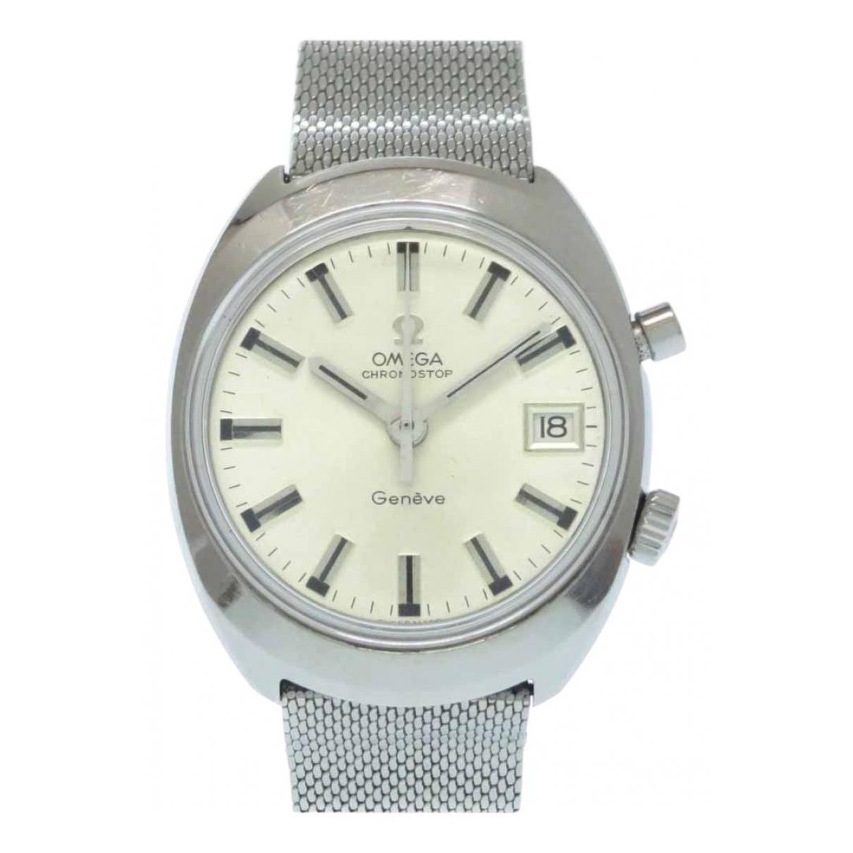 Omega \N Uhr in  Silber Stahl