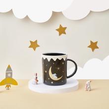 1 pieza jarra con estampado de dibujos animados
