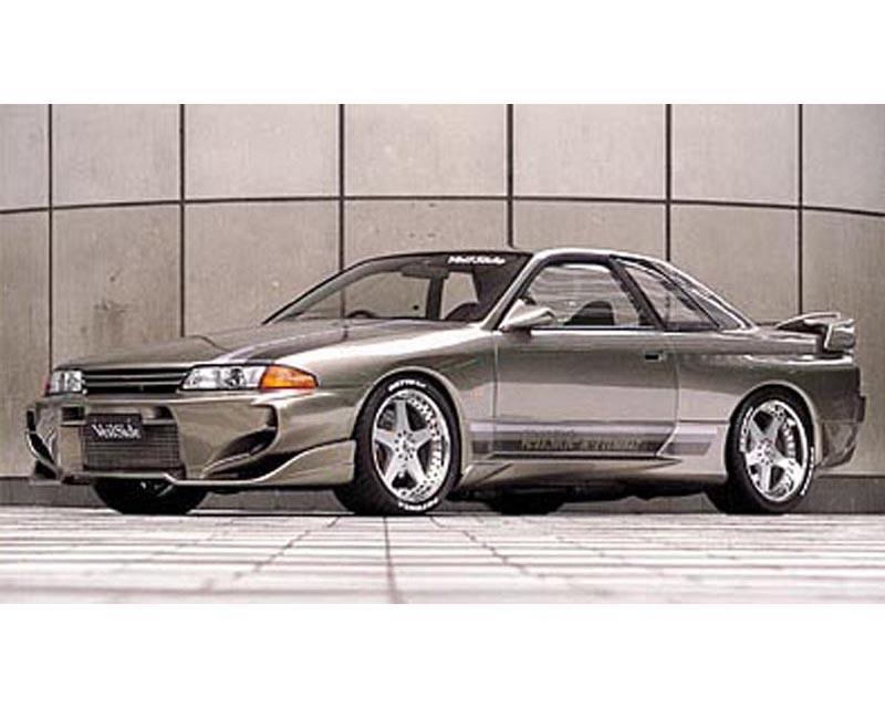 VeilSide 1989-1994 Nissan Skyline GTR BNR32 JDM C-I Model Front Bumper Spoiler (FRP)