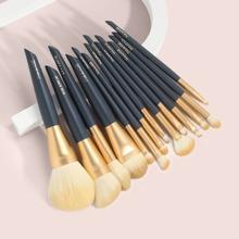 14pcs Makeup Brush Set