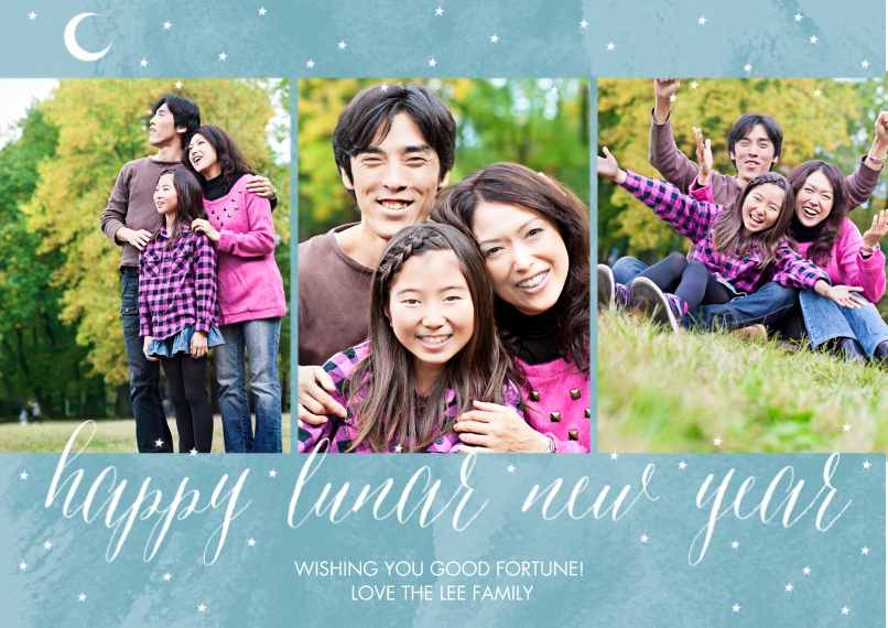 Chinese New Year 5x7 Cards, Premium Cardstock 120lb with Elegant Corners, Card & Stationery -Illuminated Lunar New Year