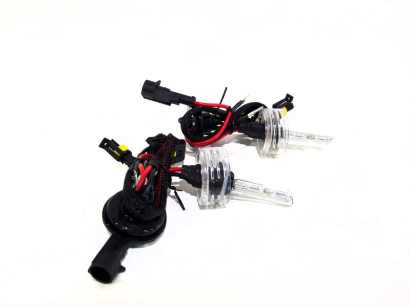 Race Sport Lighting 880-8K-SB-RB-55W 880 8K 55W Single Beam HID Replacement Bulbs
