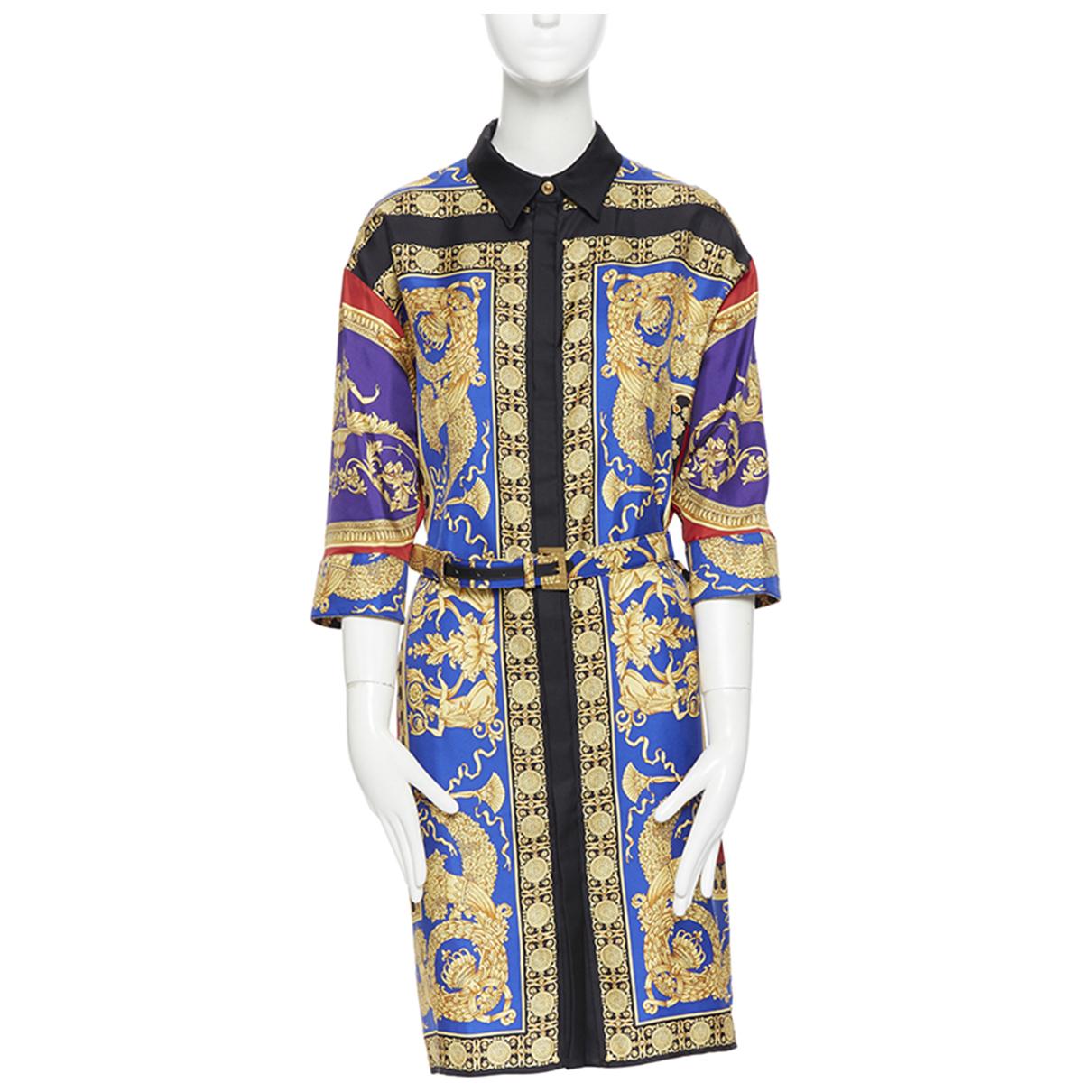 Versace \N Kleid in  Bunt Seide