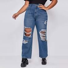 Plus Slant Pocket Ripped Jeans Without Belt