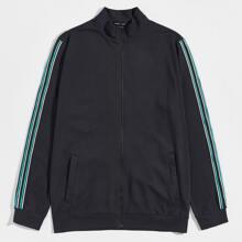 Sweatshirt mit Stehkragen und Streifen Detail