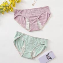 2pack Plus Rib Panty Set