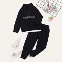 Sweatshirt & Jogginghose mit Buchstaben Grafik und halbem Reissverschluss