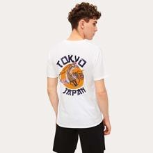 Maenner T-Shirt mit Buchstaben & Fisch Grafik