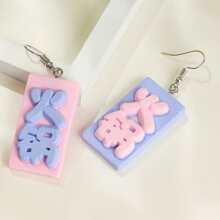 Chinese Letter Design Geometric Drop Earrings