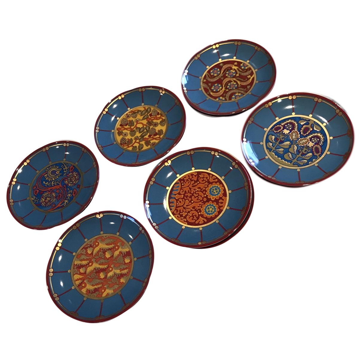 Platos de Porcelana Hermes