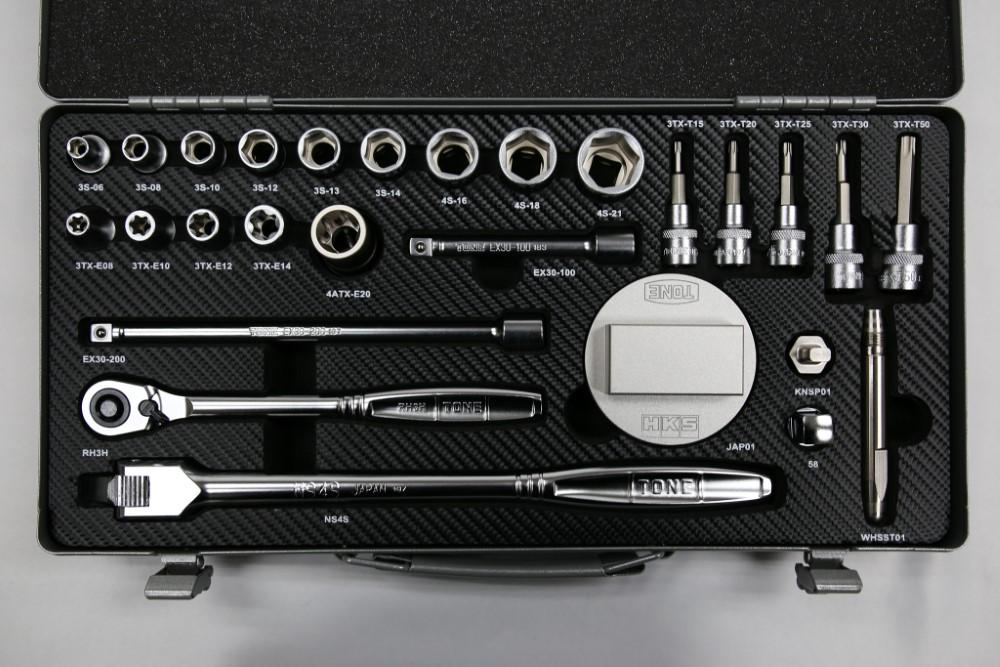 HKS 82005-AT001 x Tone Tool Set Toyota GR Supra 2020-2021