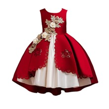 Girls Laser Cut Applique Front Layered Gown Dress