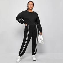 Pullover & Jogginghose mit Streifen auf Band
