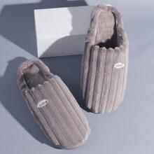 Men Fluffy Slippers