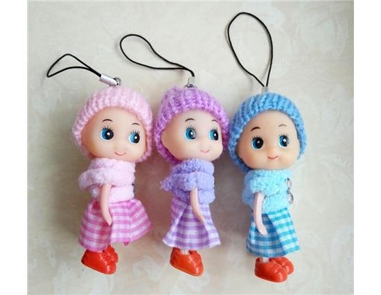 Cute Kids Toys Soft Interactive Baby Dolls Toy Key Chain Mini Doll Key Chain For Key or Mobile Phone - Random Delivery