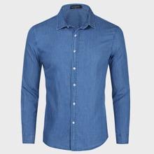 Men Solid Button Through Denim Shirt