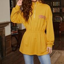 Sweatshirt mit Buchstaben Grafik, , elastischer Taille, O-Ring und halber Reissverschlussleiste