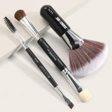 3 Stuecke Makeup Buerste Set