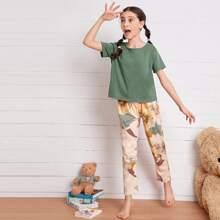 Gebluemt Laessig Maedchen Loungewear