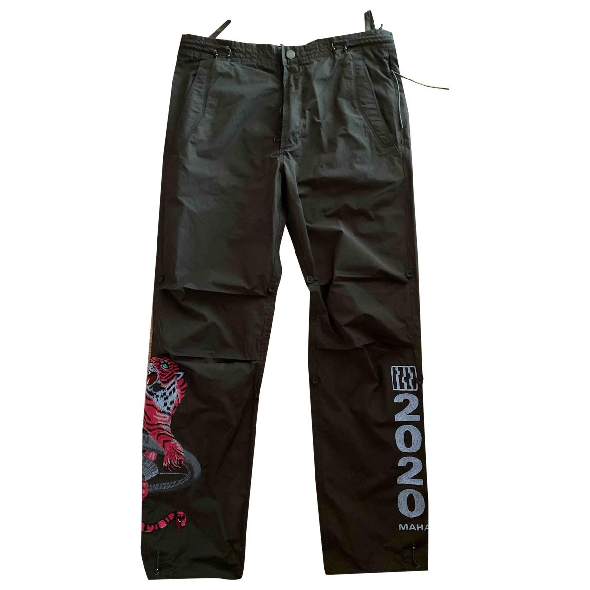 Maharishi \N Multicolour Trousers for Men S International