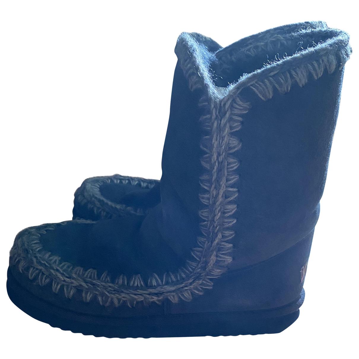 Mou \N Stiefel in  Blau Schaf