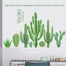 Cactus Print Wall Sticker