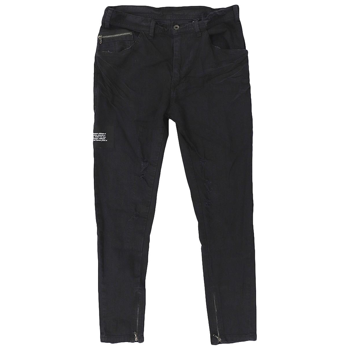 Julius 7 \N Grey Jeans for Men 28 US