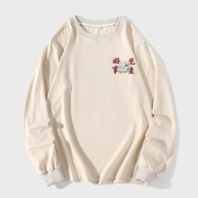 Sweatshirt mit Erdnuss & chinesischen Schriftzeichen Muster