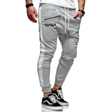 Men Side Panel Letter Graphic Drawstring Waist Sweatpants