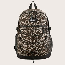 Drawstring Decor Leopard Graphic Backpack