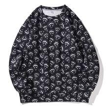 Sweatshirt mit Halloween Muster und rundem Kragen