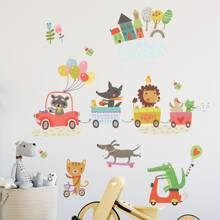 Pegatina de pared de niños con dibujos animados